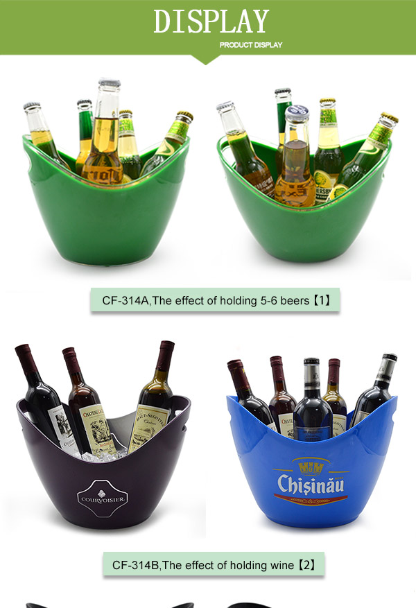 wine ice bucket with logo (1).jpg