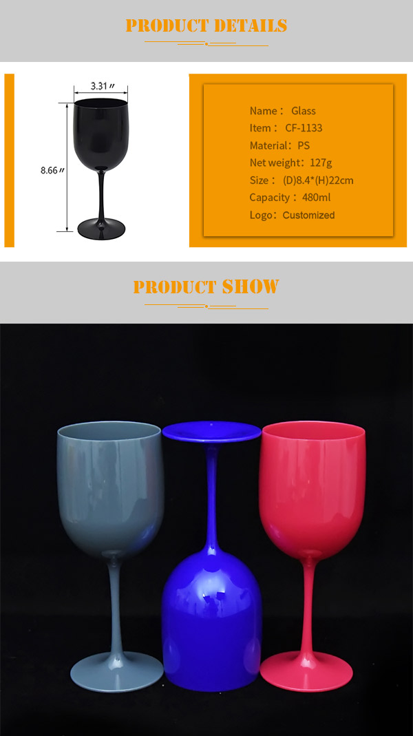 champagne cup (19).jpg