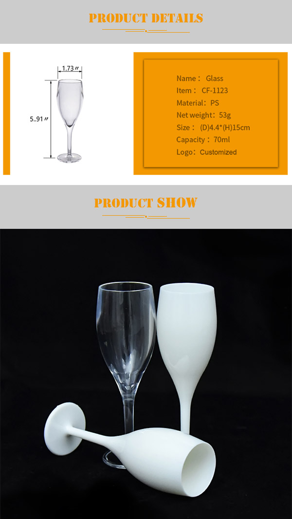 champagne cup (13).jpg
