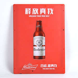 budweiser-led-menu.jpg